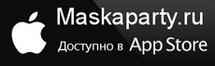 https://itunes.apple.com/us/app/всё-для-праздника/id1361161422?l=ru&ls=1&mt=8